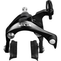 Shimano  Dura-Ace 10 Spd Brake Front Arch ONLY