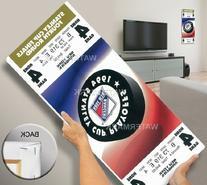 1994 New York Rangers Stanley Cup Finals Game 7 Mega Ticket-