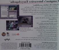 SOFTKEY 1995 COMPTON'S INTERACTIVE ENCYLOPEDIA, THE COMPLETE