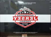 2014 Leaf Autograph Football Jersey box