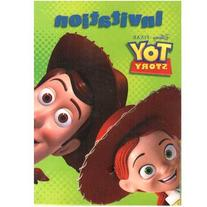 Toy Story 3 Party Invitations