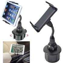 ChargerCity 360º Rotation Bendable Cup Holder Car Mount for