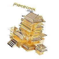 Piececool 3D Metal Puzzle Tengwang Pavilion Building Kits