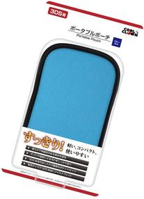 3DS Portable Pouch