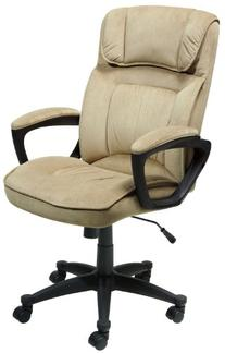 Serta Executive Office Chair, Microfiber, Light Beige, 43670