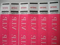 500 VIP Neon Pink Consecutively Numbered Tyvek Wristbands 3/