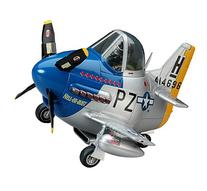 HASEGAWA 60117 Egg Plane P-51 Mustang Limited Edition
