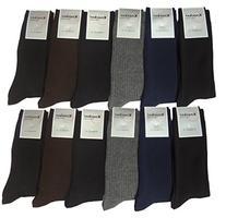12 Pairs Men's 9965 Cotton Blend Ribbed Dress Socks