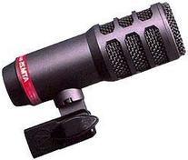 Audio-technica ATM25 Hypercardioid Microphone
