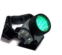 CaliBeams Green LED Head Lamp for Grow Rooms Hydroponic