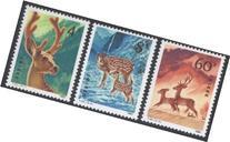 China Stamps - 1980, T52 , Scott 1610-12 Sika Deer - MNH, F-