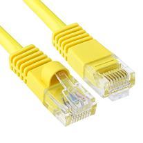 Cmple - RJ45 CAT5 CAT5E ETHERNET LAN NETWORK CABLE -25 FT