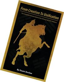 From Creation to Unification: The Complete Histories Behind
