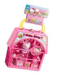 Hello Kitty Petite House - Compact Set with Complete Setup