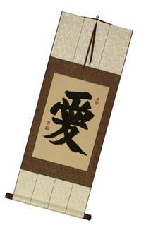 Love Chinese Character / Japanese Kanji Wall Scroll