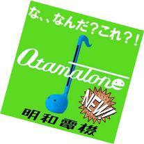 Otamatone from Maywa Denki - Musical Instrument Otamatone
