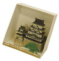 Paper Nano Himeji Castle Building Kit
