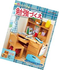 Petit Sample - Benkyoudukue Cute Mini Student Study Desk