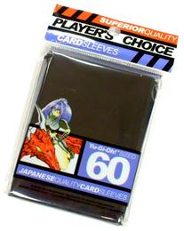 Player's Choice Yu-Gi-Oh! Black Sleeves  - Designed for