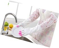 Services for You 1 Pair Waterproof Household Gloves