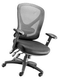 Staples Carder Mesh Office Chair, Black