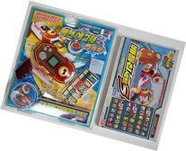 TAKARA Rockman EXE  : DX PROGRESS PET RED & BATTLE CHIP  SET