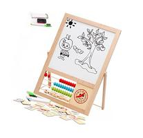 Vidatoy Double-sided Magnetic Chalk Dry Erase Board With