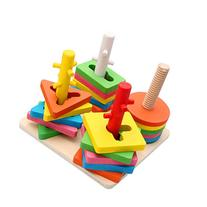 VolksRose Creative Wooden Color and Shape Geometric Sorting