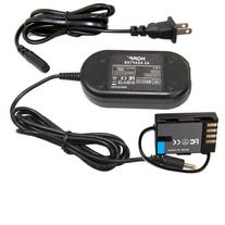 HQRP AC Power Adapter for Panasonic DMW-DCC12 DMW-AC8PP fits