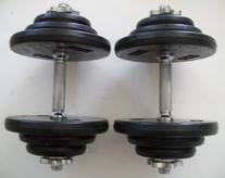80 lb. Adjustable Dumbbell Set with Rubber Encased Plates