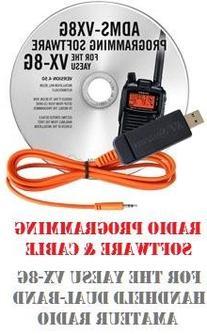ADMS-VX8G SOFTWARE & CABLE VX-8GR/USB