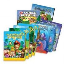 Alpha Omega Horizons Preschool Complete Multimedia Set AOP