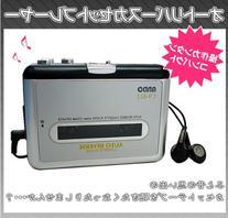 ANDO auto reverse cassette player C9-422