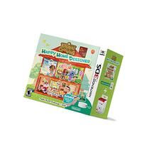 Animal Crossing: Happy Home Designer Bundle - Nintendo 3DS