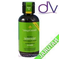 DermOrganic - Leave-In Treatment - 4 oz