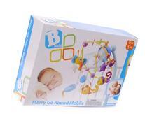 B kids Remote Control Merry Go Round Mobile