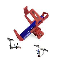 BETO Adjustable Bike Bicycle MTB Water Bottle Holder Water