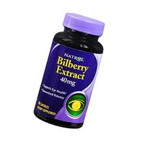 Natrol Bilberry 40 mg Capsules, 60-Count