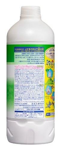 Biore U Medicated Foaming Handwash - Citrus Scented - Refill