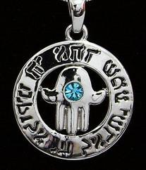 Hamsa Hand Necklace With Shema Israel Prayer Shield -