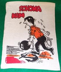 """Bowling Comic Crying Towel Bowlers Gift 11""""x15"""" Quick Free"""