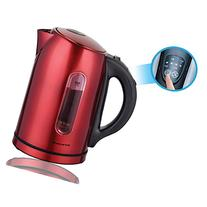 Ovente 1.7 Liter BPA-Free Temperature Control Stainless