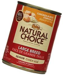 Natural Choice Dog Large Breed Chicken and Rice Dinner