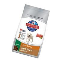 Hill's Science Diet Large Breed Lamb Meal & Rice Recipe