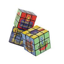 Zion Judaica Chanukah Brainy Cube
