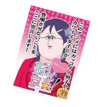 Character Card sleeve brackets Kawaii Sengen! A face-chan