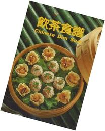Chinese Dim Sum: Wel-Chuan Cultural and Educational