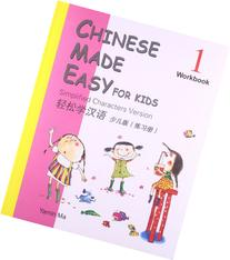 Chinese Made Easy for Kids Level 1 Workbook