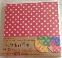 80 Sheets Chiyogami Double Sided Chiyogami Origami Paper -