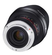Rokinon Cine CV12M-E 12mm T2.2 Cine Fixed Lens for Sony E-